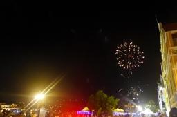 60 curaçao fireworks