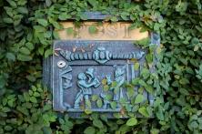 quarantine week 5 - 11 frenchmen postbox